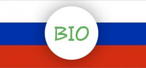 Développement des aliments bio et nouvelle législation en Russie