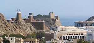 Développement harmonieux dans le Sultanat d'Oman