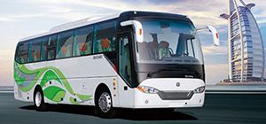 Le chinois Zhongtong Bus investit 350 millions de US$ au Mexique